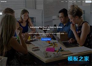 html5软件开发企业官网模板