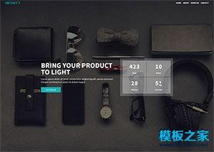 大气全屏设计网站html5模板