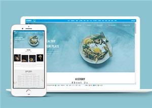 美食网站HTML5模板
