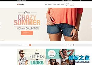 女性服装商城html网站模板