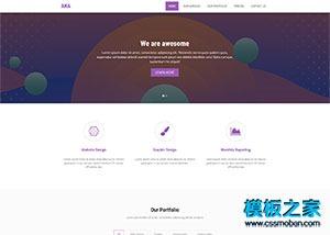 项目案例展示企业网站模板