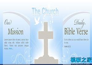 浅蓝色柔和教堂网站模板