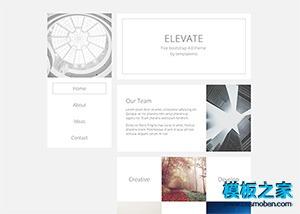 极致小清新设计师主页模板