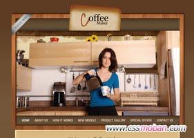 棕色咖啡主题网站模板