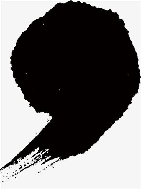 黑色墨迹逗号