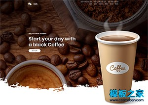 咖啡店通用HTML网站模板