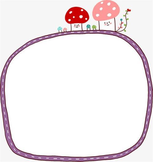 卡通蘑菇边框