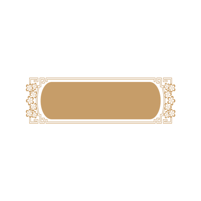古典烫金边框