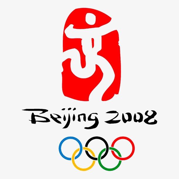 北京奥运会logo