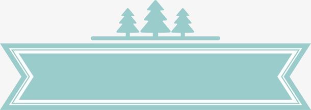 简约圣诞树标签设计