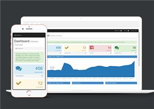 网站数据流量分析统计后台网站模板