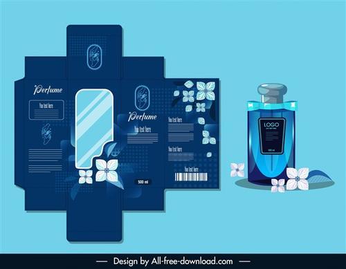 蓝风铃香水包装盒