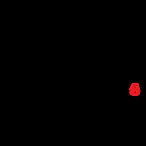 2021金牛贺岁字体设计