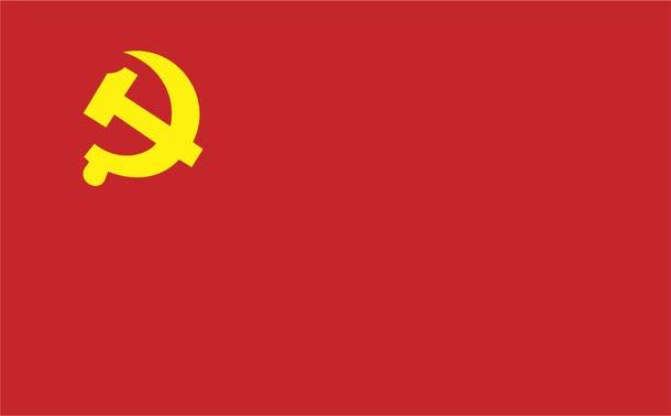 高清红色党旗图片
