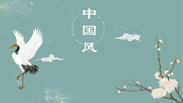 中国风ppt封面图片