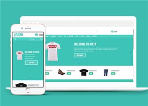 品牌服装商城响应式网站模版