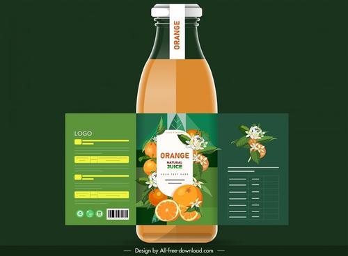鲜榨果汁包装