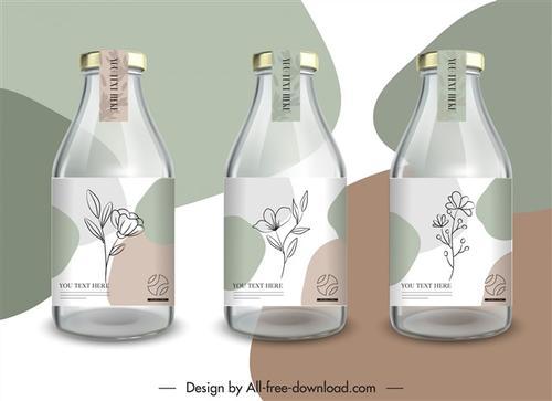 透明玻璃瓶样机