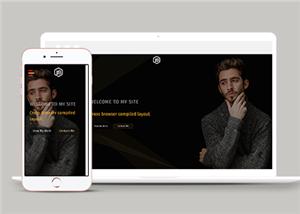 个人主页网页设计