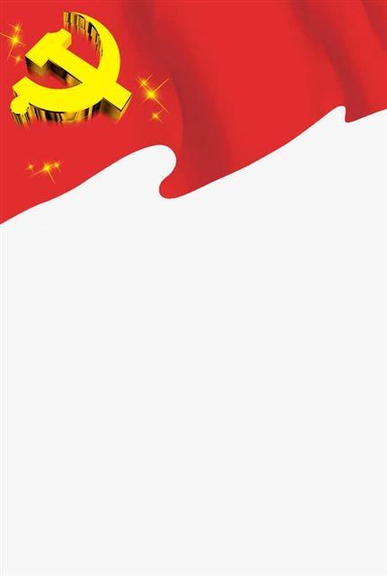 红色漂浮党旗