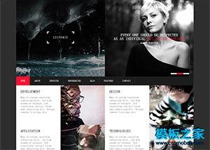 动漫游戏设计师网页模板