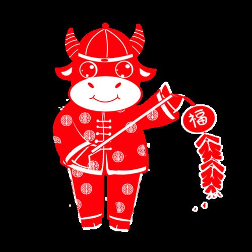 牛年新年年画