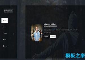 UI旅行设计网站css模板