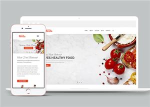 轻食蔬菜健身加盟网站模板