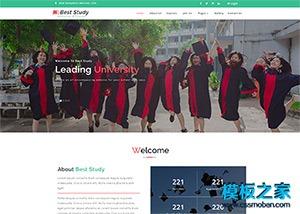 大学毕业典礼响应式网站模板