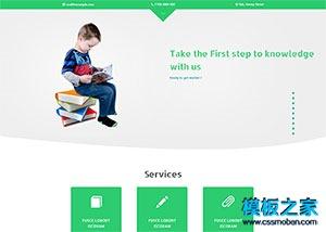 儿童英语培训班网站模板