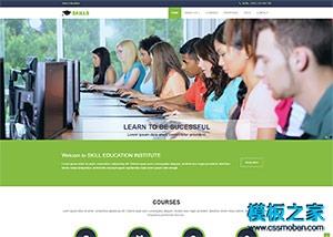 外国语培训学校官网模板