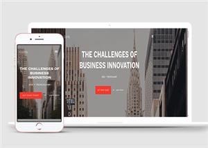 开业创业营销激励响应式模板