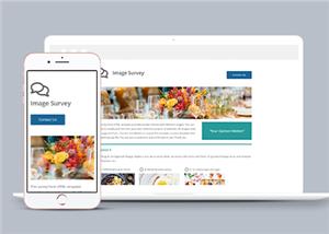 美食饮品制作培训报名单页网站模板