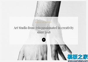 艺术家数字工作室网站模板