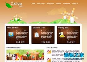 儿童网站设计模板