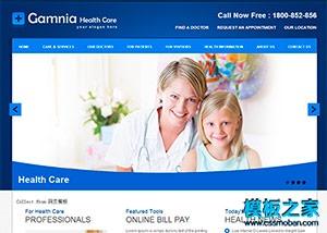 医院医疗保健HTML网站模板