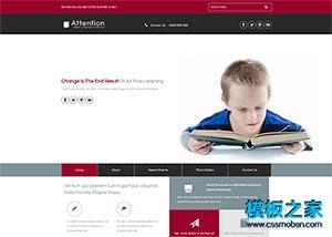 学校图书馆网站模板