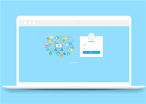 蓝色简洁后台登录前端页面模板
