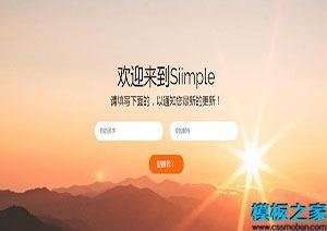 单页面网站首页web模板