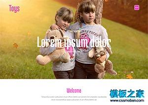 儿童摄影工作室bootstrap模板