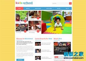 学前班幼儿托管班网站模板
