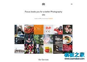 photo摄影工作室html5模板