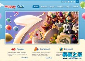 儿童网站模板