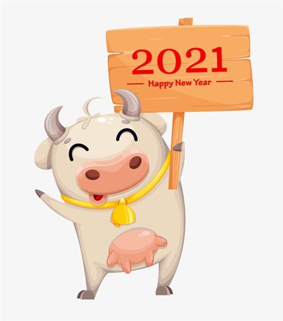 2021牛年快乐插画