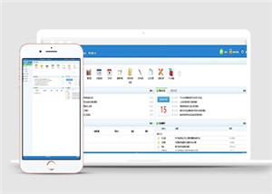 OA办公系统后台网站模板