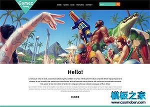 游戏CG培训行业网站模板