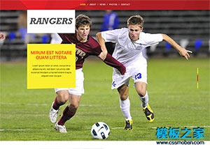 足球运动体育专题网站模板