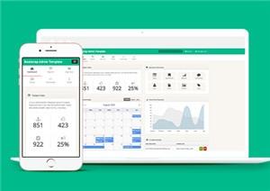 绿色自适应后台网站管理系统网站模板