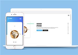 美食在线下单餐饮行业网站模板