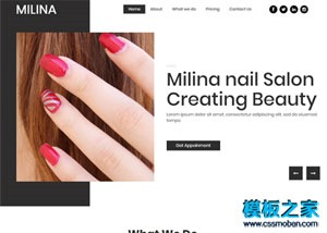 彩妆工作室网页模板